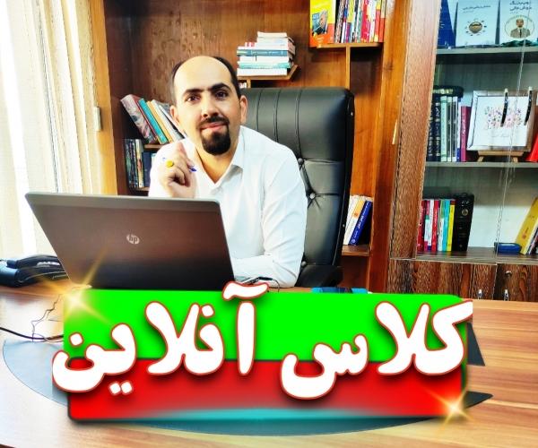 وبینار آموزش فروش حرفه ای
